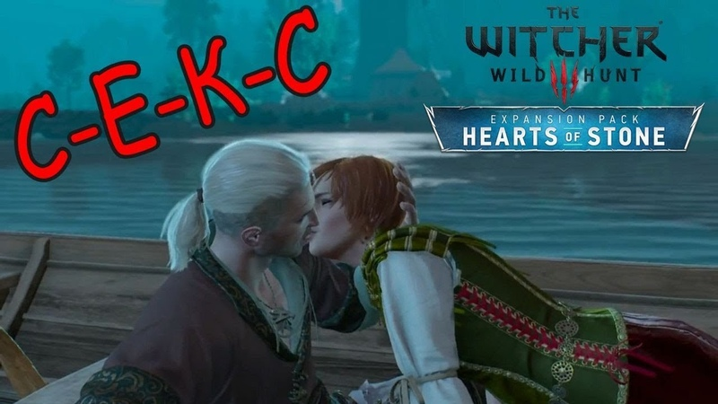 The Witcher 3 Wild Hunt ГЕРАЛЬТ и ШАНИ СЕКС