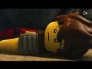 Величественные драконы — LEGO Ninjago — Сезон 9.mp4