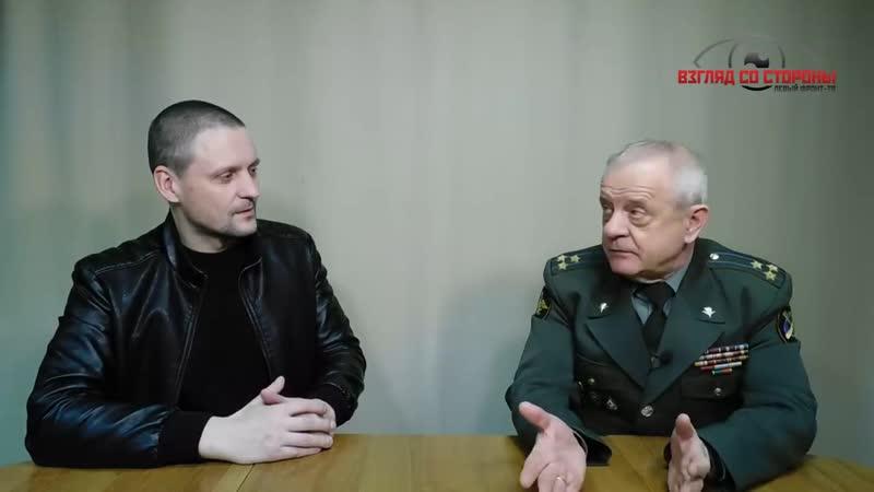 Владимир Квачков_Сергей Удальцов_ Тюрьма и оппозиция