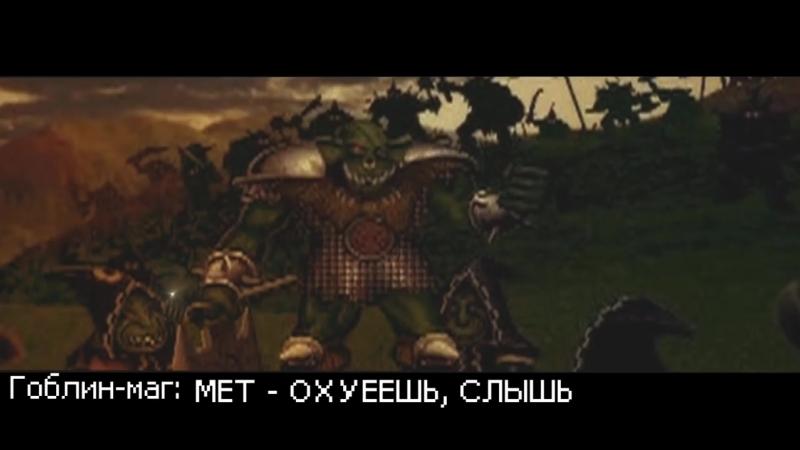 [VO] Квест Равандила 2_ Второе пришествие
