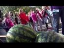 27.09.2018 Арбузный фестиваль в Сосновом Бору