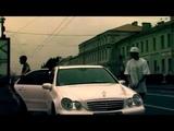 D- Masta Быть свободным feat Le Truk, Fresh Boy (2008)