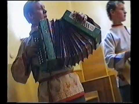 В Голованов Зима анс Коробейники 2 сост 1996 год