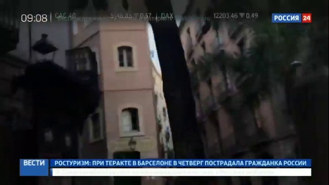 Новости на Россия 24 • Теракты в Испании: международное сообщество призывает объединиться против терроризма