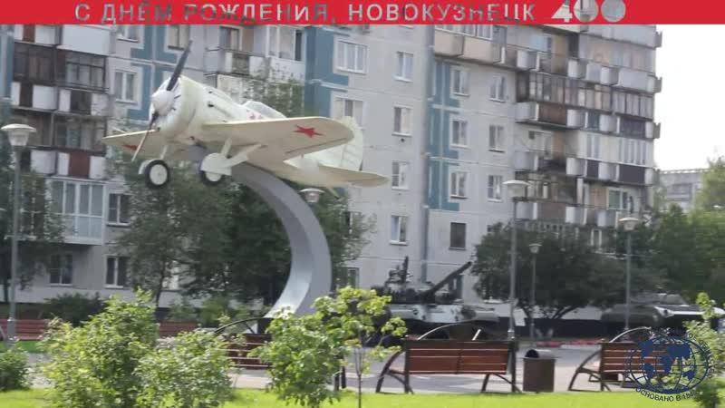 город Новокузнецк Кемеровская область Дарья Сорокина