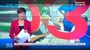 Новости на Россия 24 • Тех, кто часто вызывает скорую помощь, внесут в специальный список