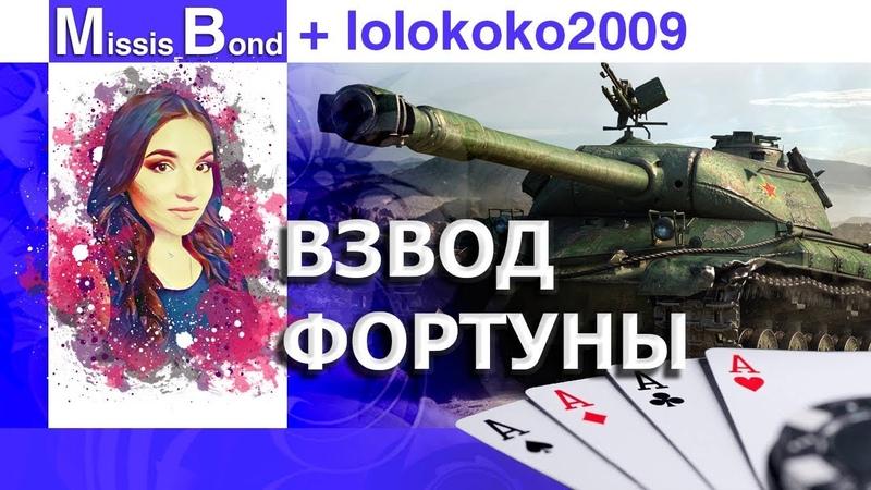 Стрим-шоу с Василием Пустоваровым)