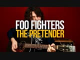 Как играть Foo Fighters The Pretender разбор на гитаре с табами