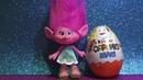 Куклы Пупсики Красивая Кукла Розочка открывает много Огромных новогодних Сюрпризов с Игрушками
