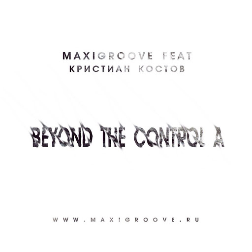 Maxigroove альбом Beyond the Control