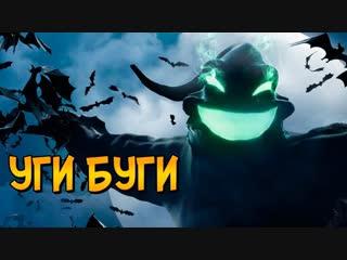 Звездный Капитан Уги Буги из мультфильма Кошмар перед Рождеством (прошлое, способности, воскрешение)