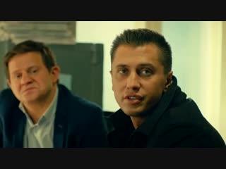 ''МАЖОР'' 3 сезон. Анонс 4 серии (эфир 01.11.18)