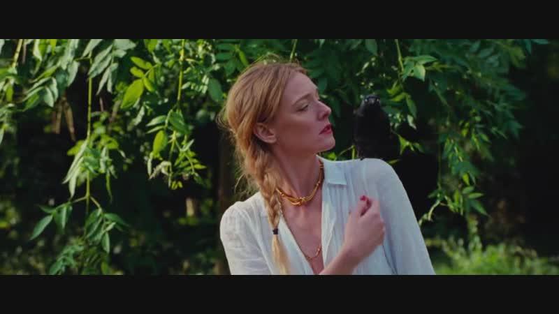 Ute-=Нож в сердце (2018) мелодрама, триллер, драма