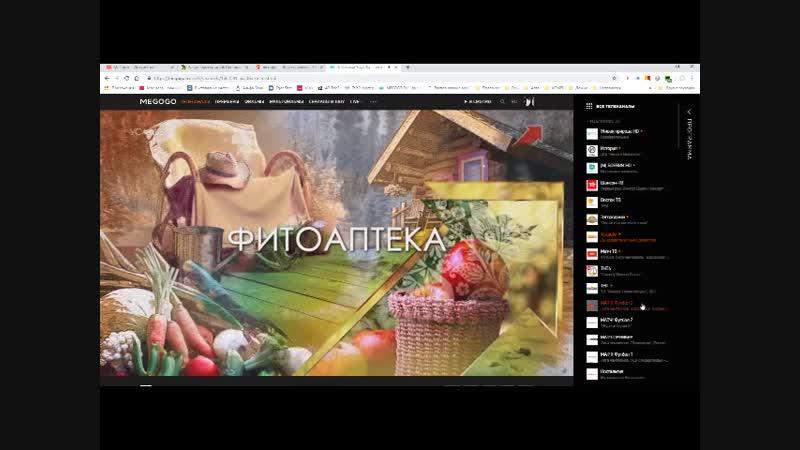 Фитоаптека 4 серия Марина Рыкалина и Виталий Декабрев Усадьба