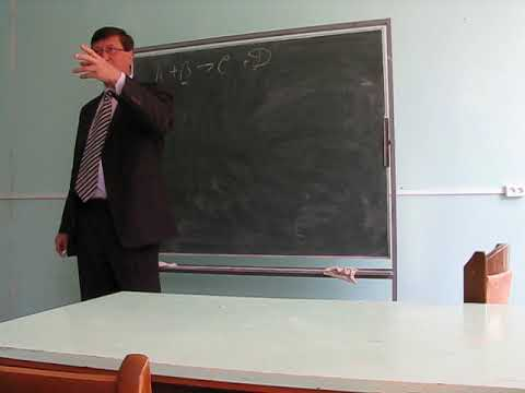 MVI 0524 Ивашкевич А.Н. Обзорная лекция по химии. Для 5 курса.