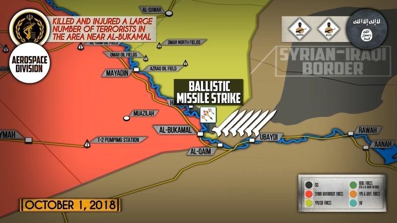 2 октября 2018. Военная обстановка в Сирии. Ракетный удар иранского КСИР по ИГИЛ.