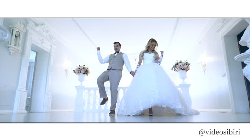 SDE_22 июня 2019 со свадьбы Яны и Дмитрия