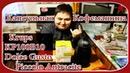 Бытовая и Эл.Техника 154 - Обзор Капсульной Кофемашины Krups KP100B10 Dolce Gusto Piccolo Antracite