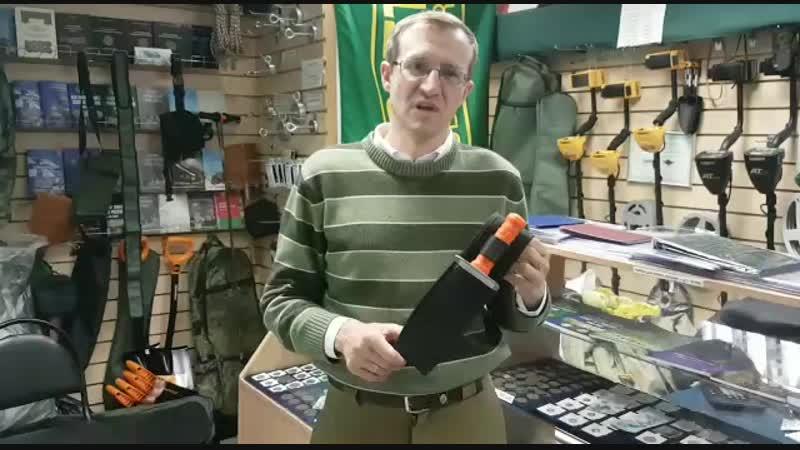 Нож кладоискателя Diamond Digger. www.poryvaev.ru
