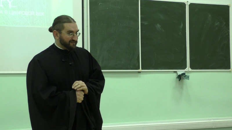 Побег в Матрицу (30.10.18). Диакон Георгий Канча