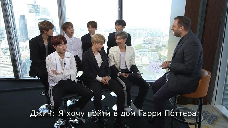 [RUS SUB][Рус.саб] (BTS играют в британскую викторину)BTS Interview - Lorraine
