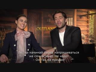 Рик Ранкин и Софи Скелтон о 3 серии 4 сезона [russub]