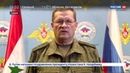 Новости на Россия 24 Центр по примирению враждующих сторон в Сирии подвел итоги года
