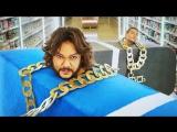 Филипп Киркоров и Николай Басков - Я не касался писи козла | Извинение за Ibiza (Kanye West & Lil Pump parody)