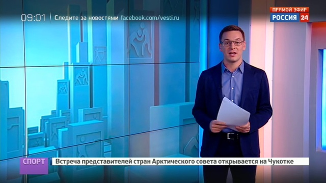Новости на Россия 24 • Паралимпийцы остались без двух Игр и написали открытое письмо