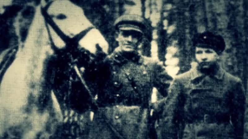 Чапаев. Человек и легенда