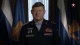 Поздравление командующего ВДВ генерал полковника Сердюкова А Н