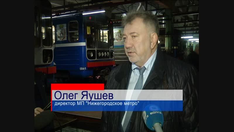 Ремонт вагонов метро