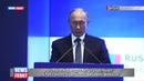 Путин и Нарендра Моди участвуют в Российско-индийском деловом форуме