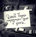 Рашид Хатуев фото #2