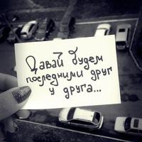 Рашид Хатуев фото