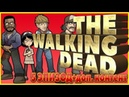 The Walking Dead 5 эпизод дополнительный эпизод 400 дней (1 сезон)