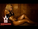 "Paloma Ford 4 The Fame"" WSHH Exclusive Official Audio"