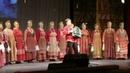 Алексей Воронцов и Красноборский фольклорный хор