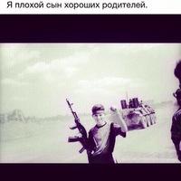 Анкета Сергей Черных