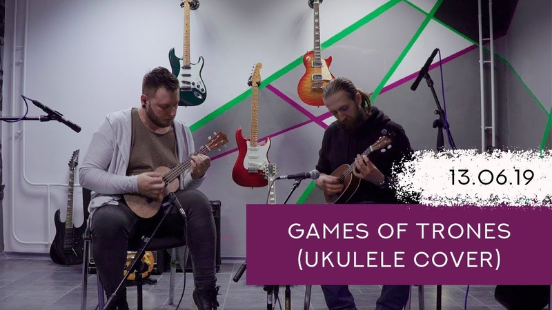 Games of trones ukulele cover