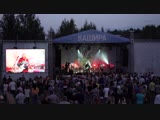 Виктор Зинчук - Lolita (Лолита)