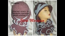 Зимняя шляпка рельефными столбиками Women's hats Crochet ( 4 )