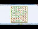 Video_2018-08-24_00011. 6.Рассмотрение Древлесловенской букъвицы.