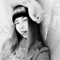 Лера Габдуллина  