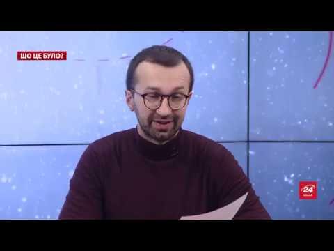 Сенсационные разоблачения схематоза от Данилюка
