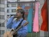 Алексей Глызин - Розита. 1996 год.