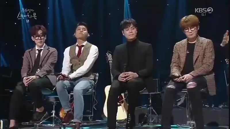 Sunggyu mentioned on yoo heeyeols sketchbook