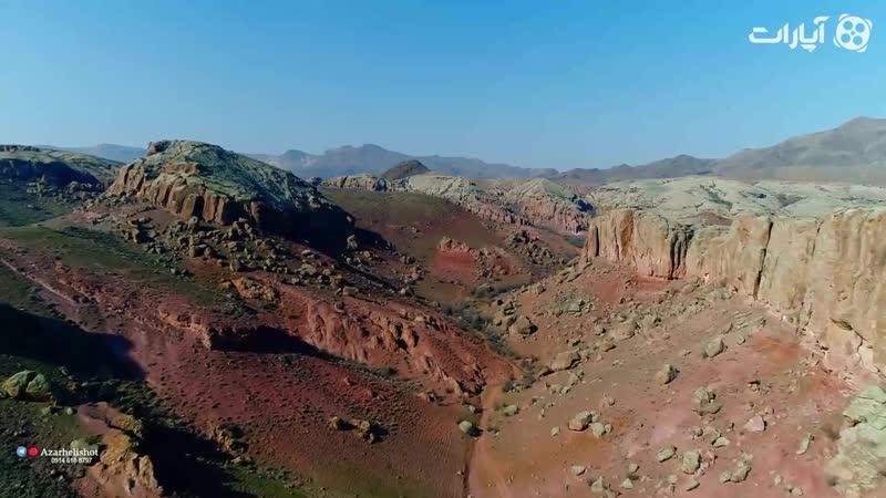 Widok z lotu ptaka na jedną z najpiękniejszych dolin na świecie w Iranie Tang Valley