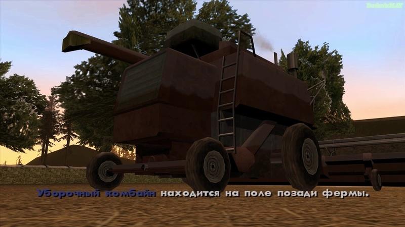 Прохождение GTA San Andreas на 100% - Миссия 30: Сбор трупов » Freewka.com - Смотреть онлайн в хорощем качестве