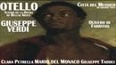 Verdi Otello Di Fabritiis del Monaco Taddei Petrella de los Santos Ciudad de México 1951